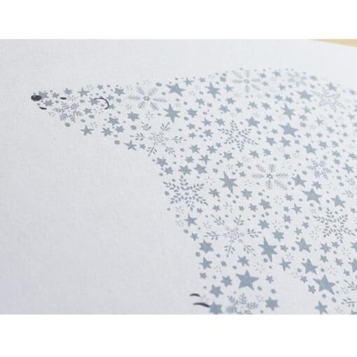 シロクマのイラストのメッセージカード